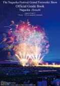 The Nagaoka Festival Grand Fireworks Show Official Guide Book Nagaoka Hanabi
