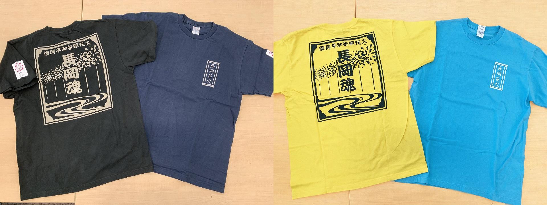 長岡魂Tシャツ