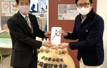 長岡花火オリジナルコーヒーの売上の一部を寄付