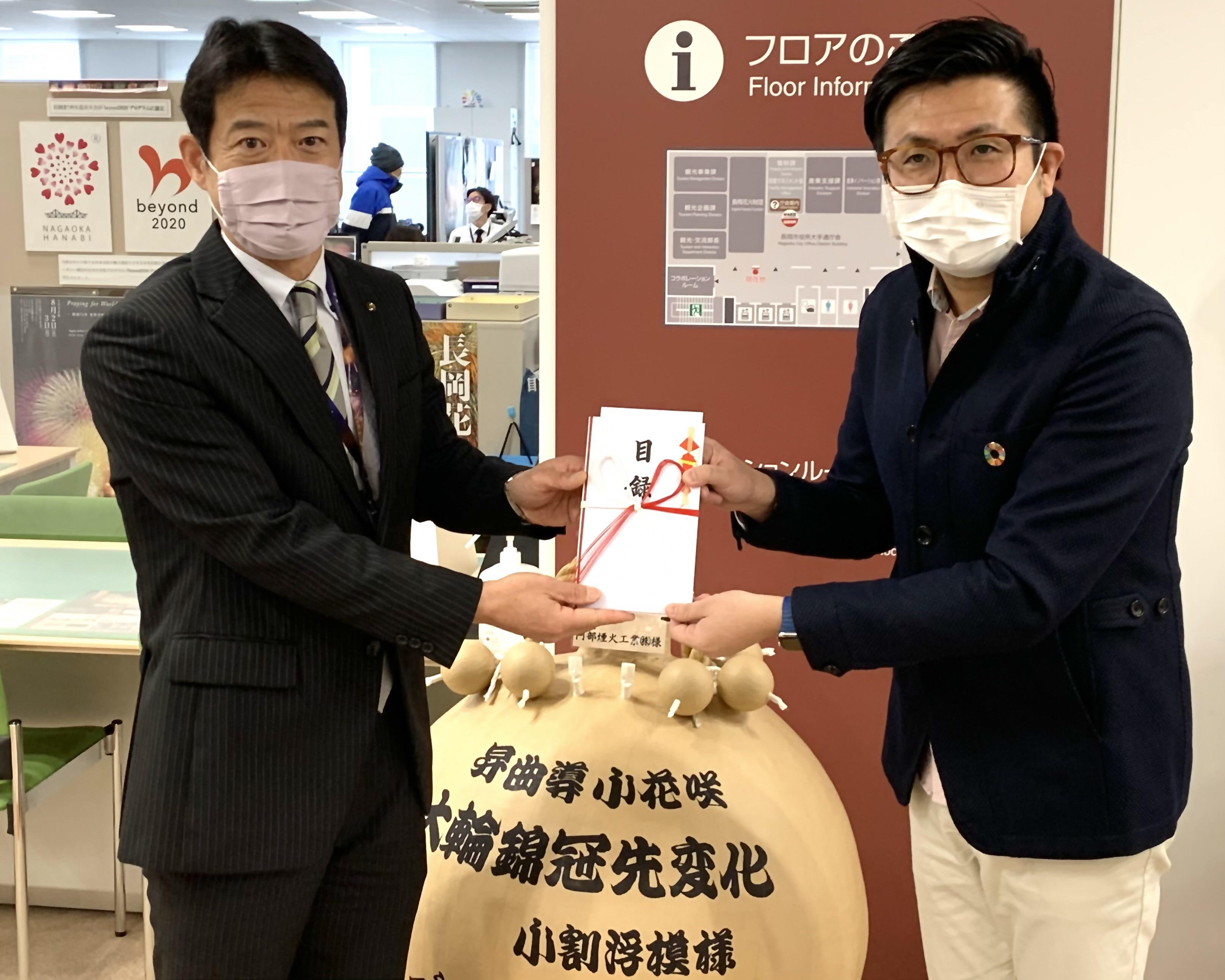 長岡花火ニュース 長岡花火オリジナルコーヒーの売上の一部を寄付