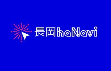 総合交通情報提供アプリ「長岡haNavi」