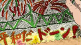 平成28年度大島小学校5年生が描いた花火の絵