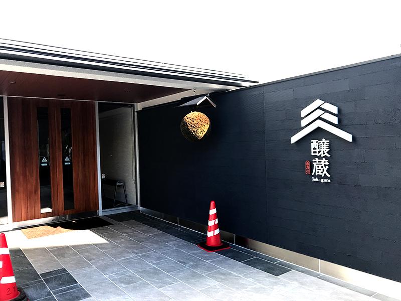 長岡花火ニュース 吉乃川株式会社