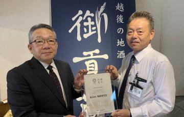 長岡花火オフィシャルパートナー「株式会社越後御貢屋」