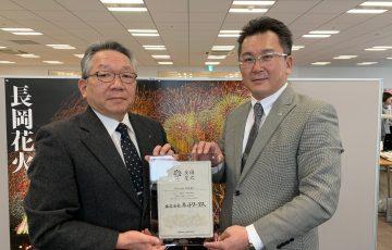 長岡花火オフィシャルパートナー「(株)ネットワークス」