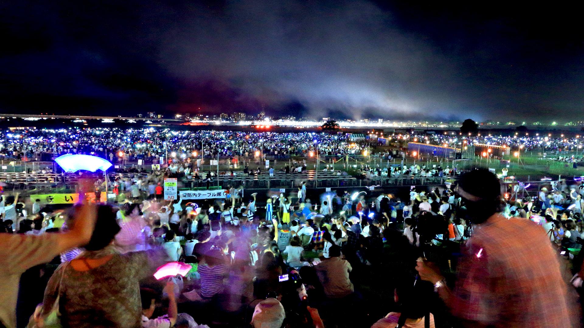Nagaoka Fireworks Light message