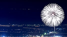 """Nagaoka Fireworks -Nagaoka Fireworks in Expression of Our Condolences to War Victims and with Our Prayers for Everlasting Peace""""-"""