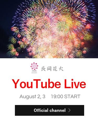 Nagaoka Fireworks Youtube Live