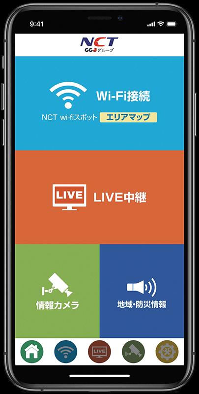 花火 2019 長岡 中継
