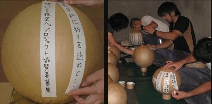長岡花火 募集情報 想いを夜空へプロジェクト