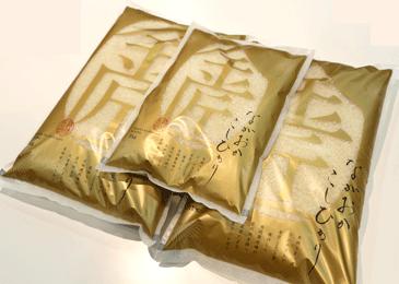 「金匠」のパッケージ