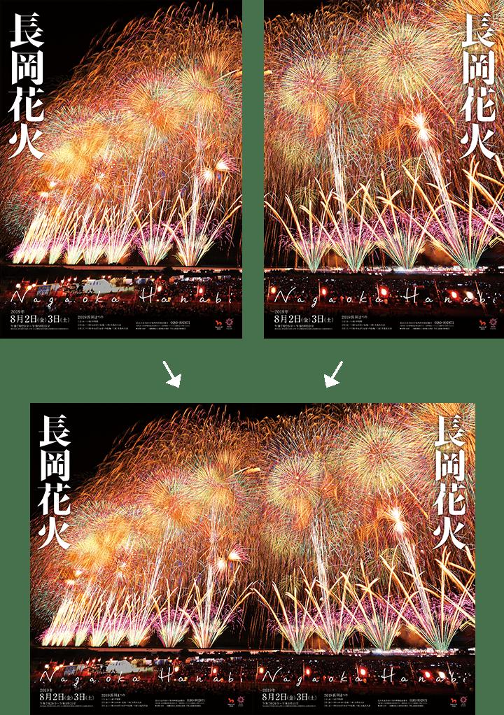長岡花火公式グッズ「2019長岡花火ポスター」