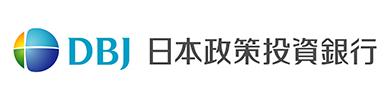 (株)日本政策投資銀行